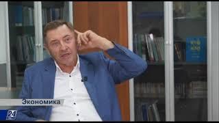 Цифровизация  задачи горно рудного комплекса Казахстана