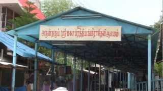 Sri Maha Prathyangira Devi Temple