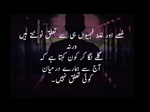 Aqwal Zareen