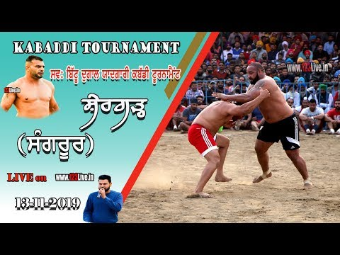 🔴 (LIVE) SHERGARH, SIHAN SINGH WALA (SANGRUR) KABADDI TOURNAMENT 13-11-2019/www.123Live.in