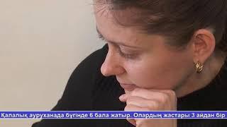 Жаналыктар 16.01.19 2 часть