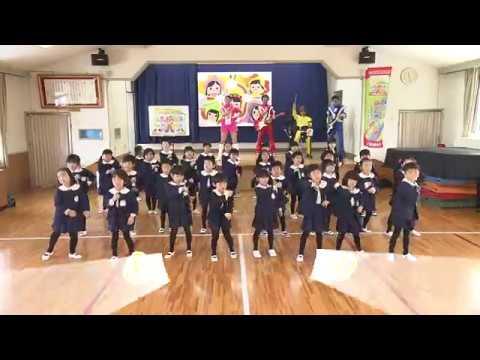 Gakkohojintakaragakuentakara Kindergarten