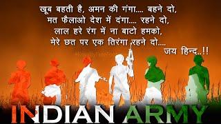Independence Day video | Desh bhakti status video 2021| Patriotic shayari status video #deshbhakti