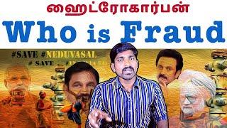 (A)DMK - BJP - NTK - CONG - OTHERS | ஹைட்ரோகார்பன் 2.0 | Tamil Pokkisham | Vicky | TP