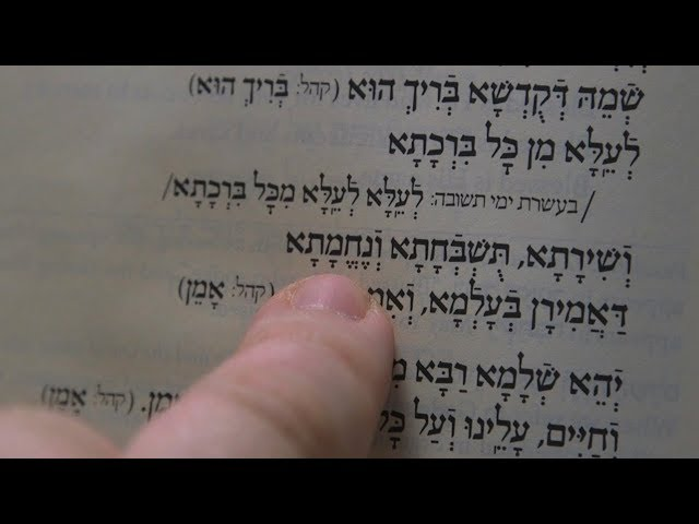 The Mourner's Kaddish: A Memorial Prayer in Praise of God | My