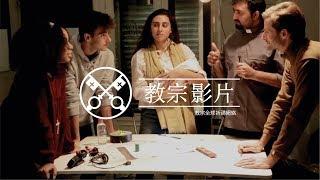 教宗影片   – 为传达信仰的服务