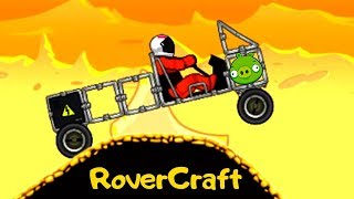 ПОСТРОЙ ЛУНОХОД! - RoverCraft