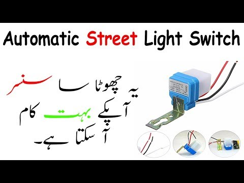 Install Automatic light sensor switch | LED Floodlight