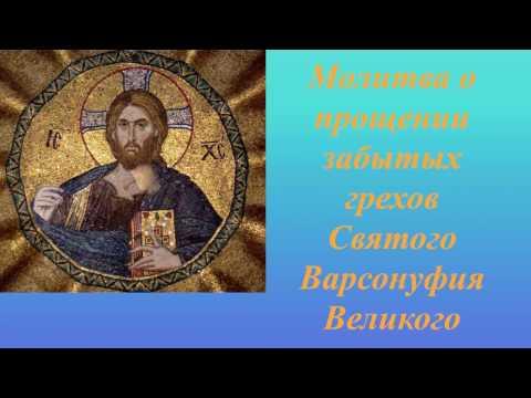 Молитва матроны московской для детей