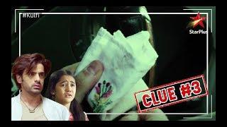 Kulfi Kumar Bajewala | The Third Clue