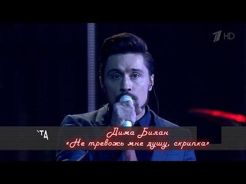 Пугачёва счастье текст песни