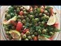 Hatay Usulü Zeytin Salatası