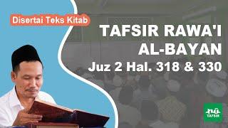 Tafsir Rawa'i Al-Bayan #Juz 2 Hal. 318 dan 330 # KH. Ahmad Bahauddin Nursalim