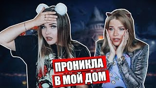 СТРАШНЫЕ ИСТОРИИ С ЕЛЕНОЙ РАЙТМАН!
