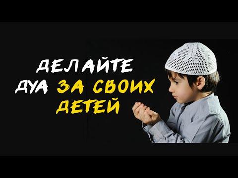 Как просить ребенка у бога молитва