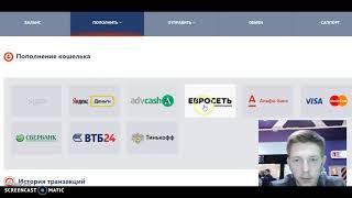 Wallbtc - платформа покупки и обмена, вывода криптовалюты