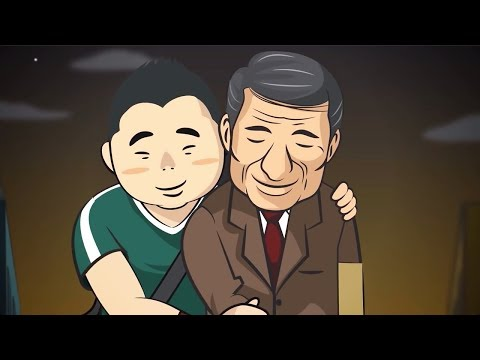 Father (Feat. Lang Lang)