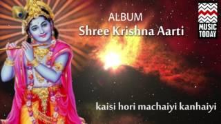 Kaisi Hori Machaiyi Kanhaiyi | Ashwini Bhide Deshpande | (Album: Shree Krishna Aarti)