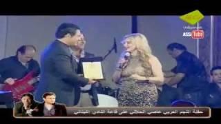 تحميل اغاني عاصي الحلاني - تكريم عاصى الحلانى (بغداد) | (Assi El Hallani - Rewarding Assi (Baghdad MP3