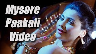 Mysore Pak Song- Bachchan Telugu Movie