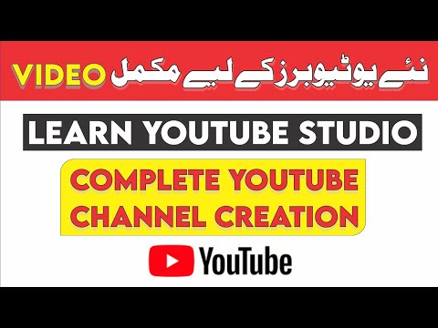 Complete YouTube Channel Guideline for New You-tubers 2020 | Tips & Tricks included | Urdu | Hindi