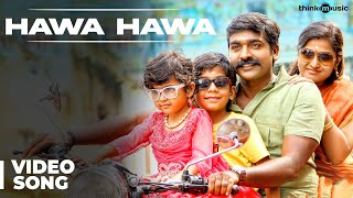 Hawa Hawa - Video Song - Sethupathi