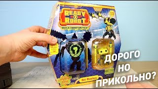 Большой набор Рэди Ту Робот с Ботом Ready2Robot Bot Blasters