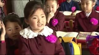 北朝鮮 「小学校新入生の希望 (희망)」 uriminzokkiri 2018/04/03 日本語字幕付き