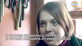 Мировые новости 14/01