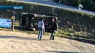 В Иркутской области свидетели ДТП устроили самосуд над виновником аварии