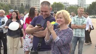 Мова об'єднує: на площі Свободи відсвяткували вступ мовного закону в дію