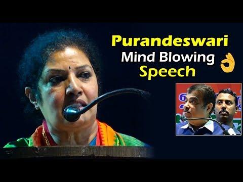Daggubati Purandeswari Mind Blowing Speech | Nitin Gadkari | BJP Latest Video | Political Qube