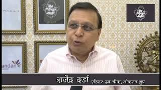 राजेंद्र दर्डा