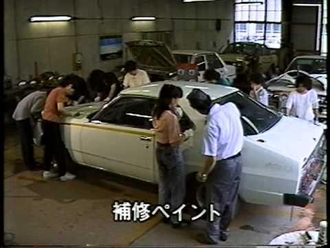 ふるさと相模原 1989年08月号