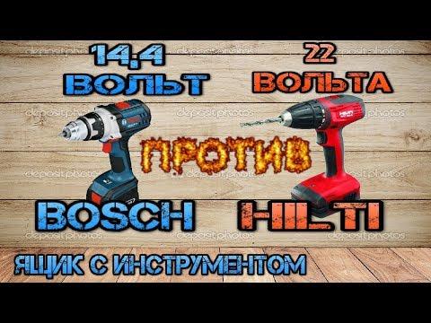 Битва шуруповертов. Bosch против HILTI. Bosch GSR 14.4VE против HILTI SFC 22A