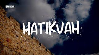 Hatikva by Dudu Fisher