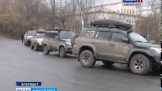 """Экспедиция """"Волок – 2017"""""""