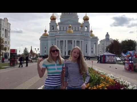 Exciter สำหรับผู้หญิง Saransk