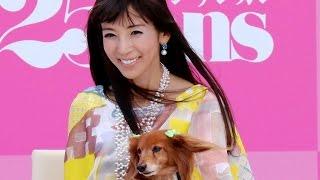 川島なお美、ペットへの思い語る「25ansヴァンサンカン」35周年記念イベント1#NaomiKawashima