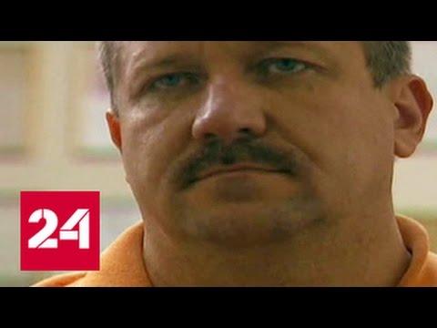 , title : 'Эксклюзив! Виктор Бут рассказал о своей отсидке в американской тюрьме'