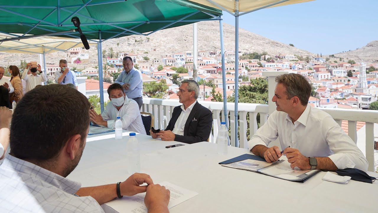 Συνάντηση του Κυριάκου Μητσοτάκη με τον Δήμαρχο και τα μέλη του Δημοτικού Συμβουλίου Χάλκης