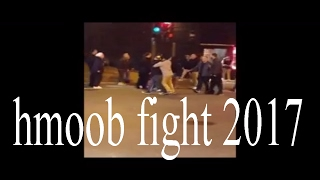 hmong fight in st.paul MN 2017