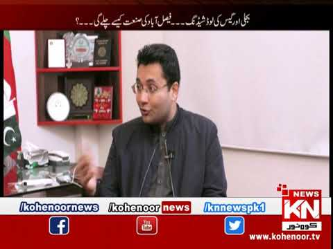 KN EYE 17 January 2019 | Kohenoor News Pakistan