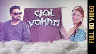 Gal Vakhri  Jay D