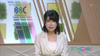 11月29日 びわ湖放送ニュース