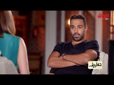 شاهد بالفيديو.. ما الذي كان يسبب الخجل للطفل أحمد فهمي؟