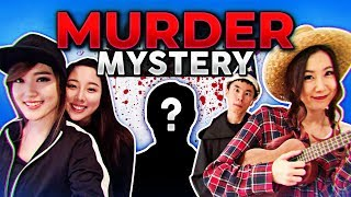 WHO DID IT?!   JUST FRIENDS INTERACTIVE MURDER MYSTERY