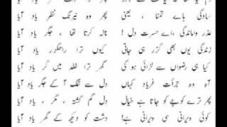 Phir mujhay deeda e tar yaad aaya - Talat Sings Ghalib