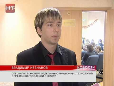 В Отделении Пенсионного фонда России по Новгородской области сегодня прошел День молодого