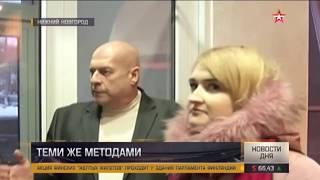 Коллекторы угрожают жительнице Нижнего Новгорода облить лицо кислотой
